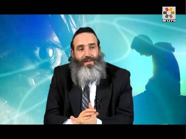 הרב יצחק פנגר- לא הולך לאיבוד