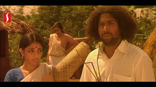 Paleri Manikyam: Oru Pathirakolapathakathinte Katha
