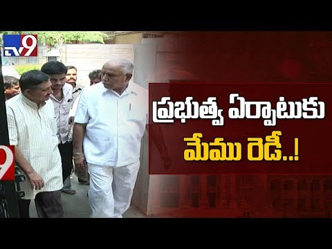 Yedyurappa meets Karnataka Governor, stakes claim to form government - TV9