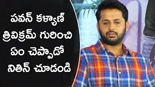 Nithin about Producers Pawan Kalyan and Trivikram | Nithin and Megha Akash interview |Chal Mohan Ranga