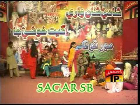 Ameera Begum New Album Sahera Hin Suheri Sindh Di(siraeqi)(((sagar))) video
