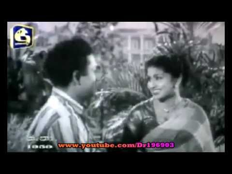 Prema Lokaya Niwi Giya - Old Sinhala Movie Song - From 'purusha Rathnaya' (1959) video