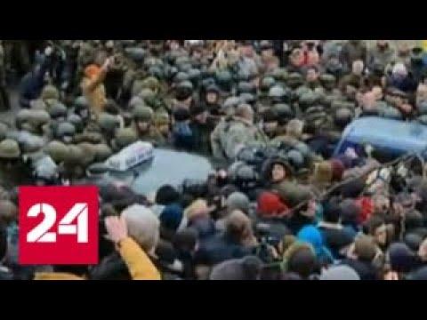Саакашвили на баррикадах: у Рады он призвал отправить Порошенко в отставку - Россия 24