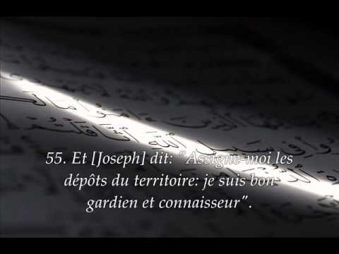 Sourate 12 Y Suf Joseph R Citation En Vo Traduction ...