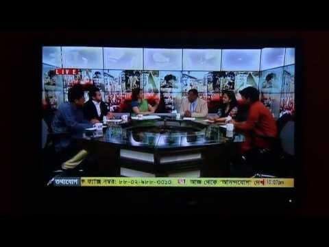 Amar Desh Amar Gram [TV News 12]