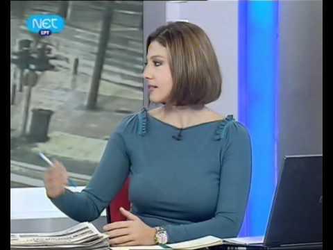 Marilena Katsimi sexy  bra