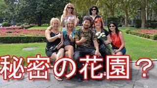 白人は東洋(アジア)人を見下しているのか?日本人は世界でどう思われてるのか?親日?反日?国際ジャーナリスト大川原 明!言及!