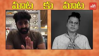 Rakesh Master Vs Sekhar Master | Controversial Comments Between Rakesh Master And Shekar