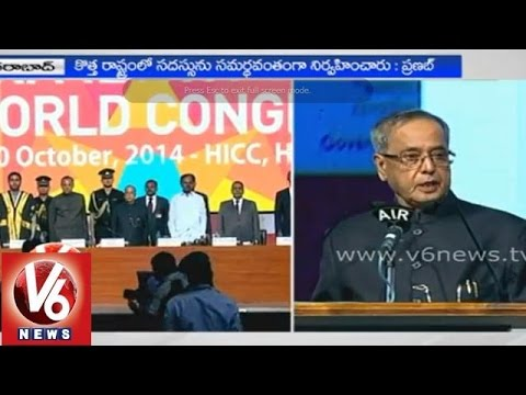 President Pranab mukherjee speech at Metropolis conference 2014 - Hyderabad
