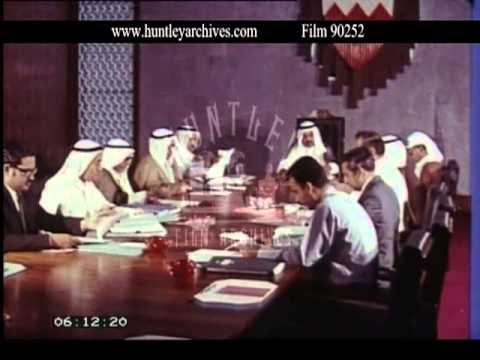 Bahrain Government House and Government, 1970's -- Film 90252
