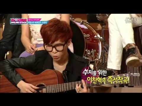 130414 Akdong Musician ChanHyuk Singing Self- Composed Track