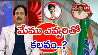 In Contrast To TDP and YCP, We Take It Forward Alternate Politics | CPI Ramakrishna |#PrimeTimeMahaa