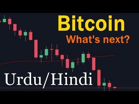 Crypto market daily update (25/05/2018) ... Will bitcoin boom ...Urdu/Hindi ...