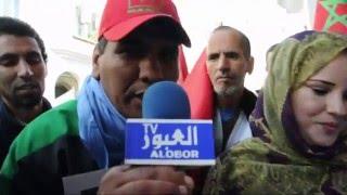 تصريحات الشعب المغربي حول قضية الصحراء