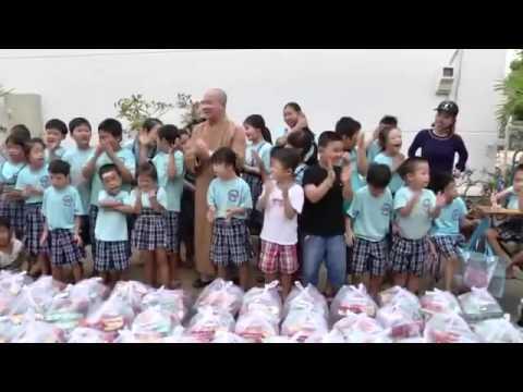 Hội từ thiện Luận Chúc - Hoa Kỳ