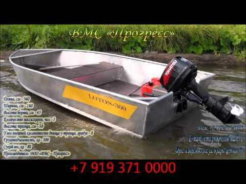 как изготовить алюминиевую лодку