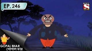 Gopal Bhar (Bangla) - গোপাল ভার (Bengali) - Ep 246 - Nashtochandrer Raat