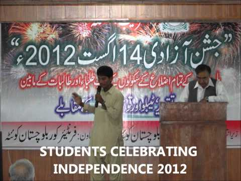 independence day 14 Aug 2012 in quetta.wmv