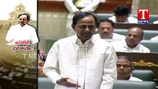 CM KCR About False Comments on  Kanti Velugu Scheme | Assembly  Telugu