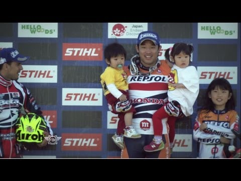 2013 FIM Trial World Championship - Motegi (JPN)