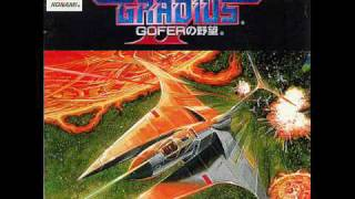 Gradius II Soundtrack - Burning Heat