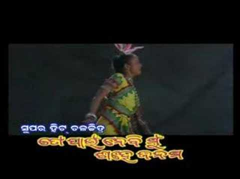 Oriya Movie Song (to Payeen Nebi Mu Sahe Janama) video