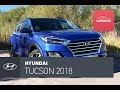 Hyundai Tucson 2018. Всё ближе к Tiguan.