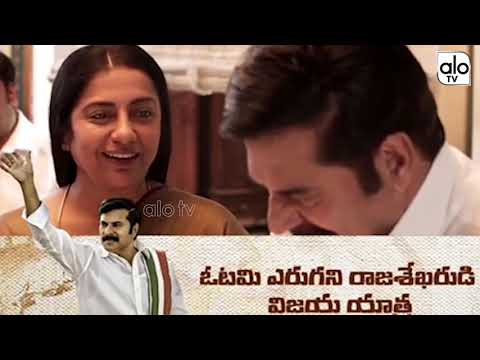 Mammukka Emotional Dialogue In Yatra Movie | YSR Biopic Dialogues | Tollywood | Alo Tv Channel