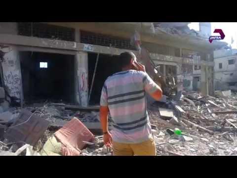 ]An Appeal from Gaza - نداء من غزة