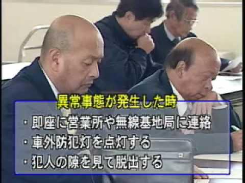 すこう情報マイタウン 2009/3/21