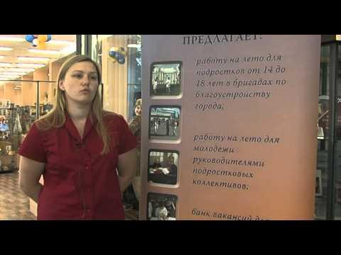 биржа труда спб вакансии официальный сайт приморский район для
