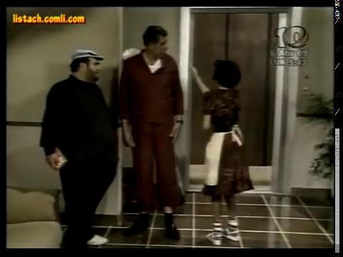 Los Caquitos - Noche de espantos (1987)