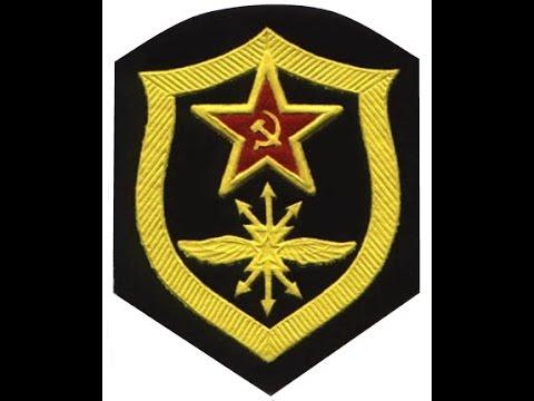 С Днем Военного Связиста
