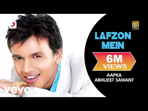 Abhijeet Sawant - Lafzon Mein video