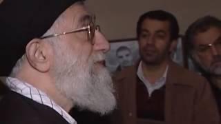 Iced walls - دیوارهای یخی، خاطرات خامنهای از زندان کمیته مشترک