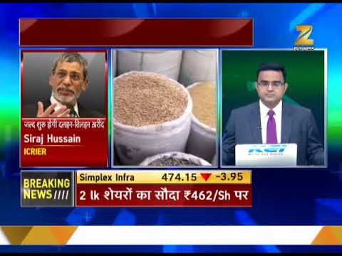 Commodities Live: Import duty on wheat to be increased, say sources