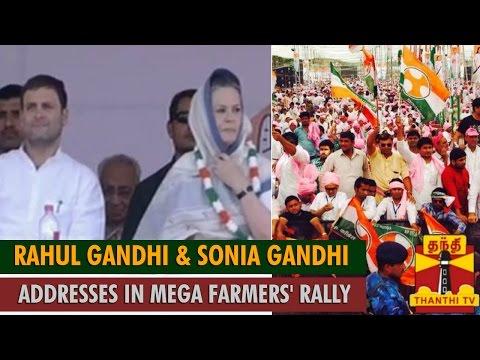 Sonia Gandhi and Rahul Gandhi Addresses in Meha Farmers' Rally...- Thanthi TV