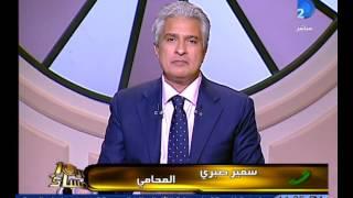 برنامج العاشرة مساء|التوحيد والنور تبيع أحذية مطبوع أسفلها علم مصر!!