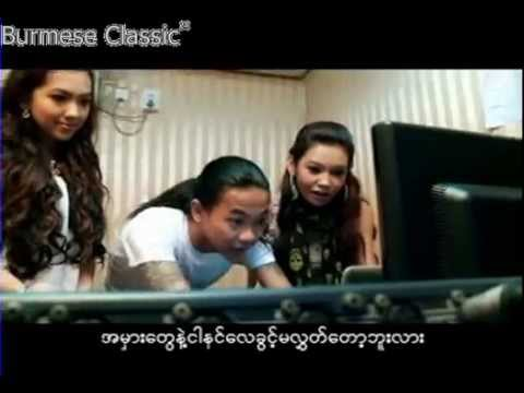 ေမ(may) - Jouk Jack , Kyaw Htut Shwe, Hlwan Paing video