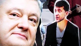 Выборы в Украине как главная тема в России | СМОТРИ В ОБА | №118