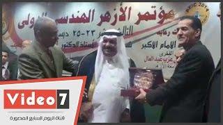 """بالفيديو..أستاذ بـ""""القصيم"""" السعودية: جامعة الأزهر صرح تعليمى عظيم وأخرجت علماء للأمة"""