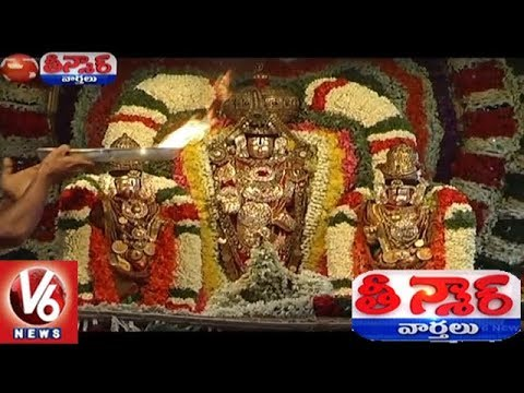 TTD To Close Tirumala Temple Darshan For Nine Days In August | Teenmaar News