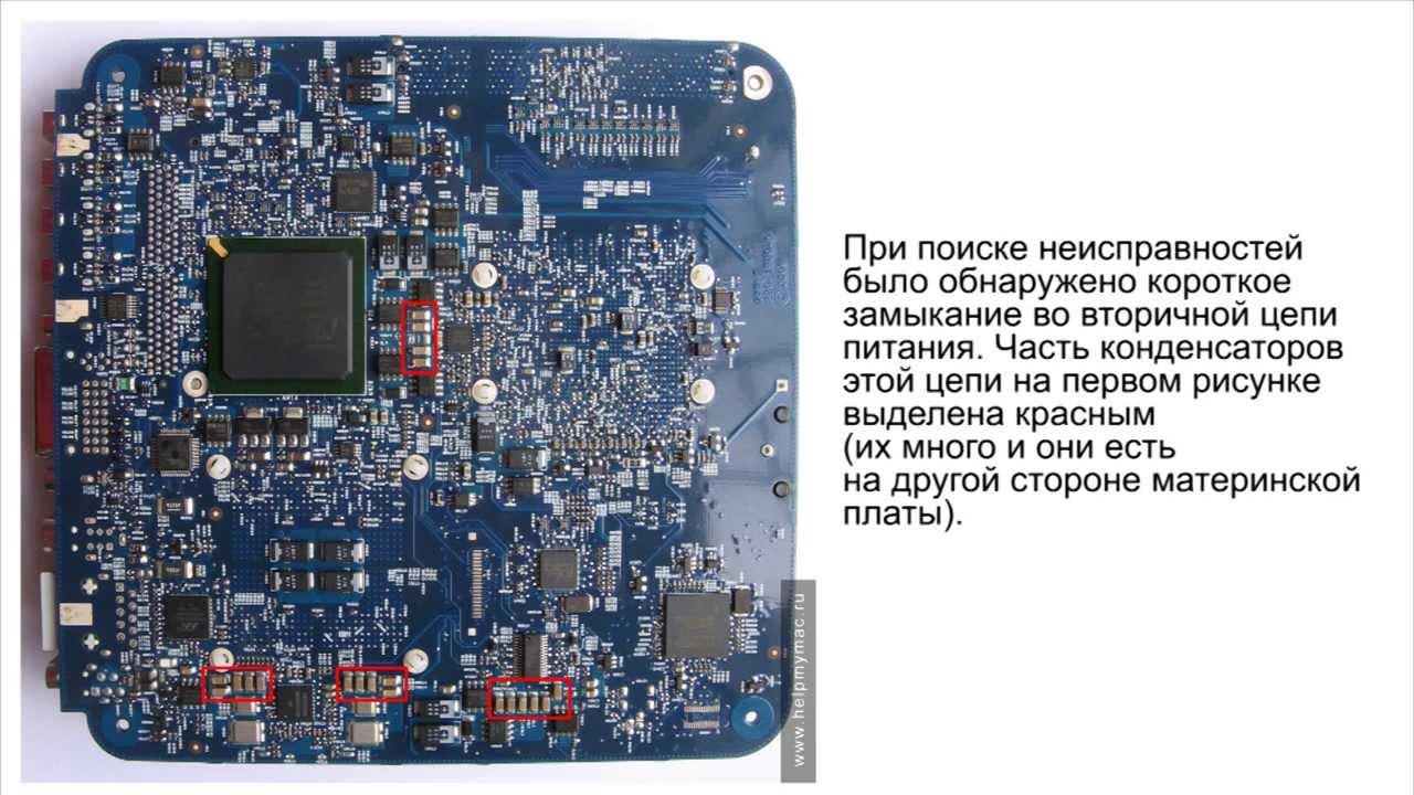 Macbook pro retina 13 inside images  pictures - becuo