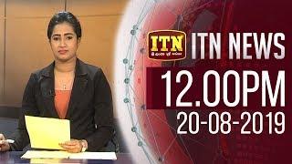 ITN News 2019-08-20 | 12.00 PM