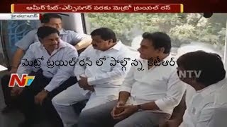 KTR Inspects Metro Rail Run From Ameerpet to LB Nagar | Ameerpet to LB Nagar Metro Trail Run