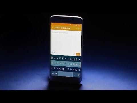 Flash Keyboard скачать на Андроид