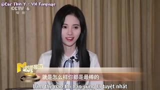 [Vietsub] Cúc TỊnh Y - Bản tin điện ảnh Trung Quốc
