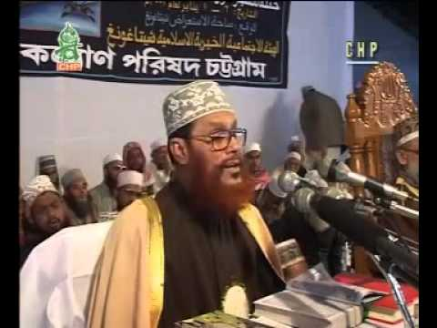 Porokaler Jobab Dihita By Allama Delwar Hossain Saidi, Bangla Waz. video