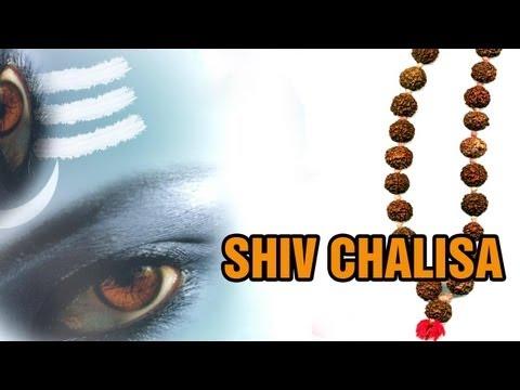Shiv Chalisa - Popular Devotional Video