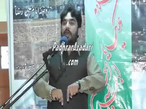 Zakir Waseem Abbas Baloch 29 January 2014 Darbaar-e-Sham Padhrar Khushab